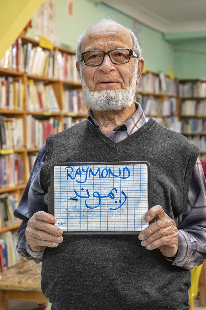 Raymond GONNET